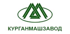 Kurganmashzavod