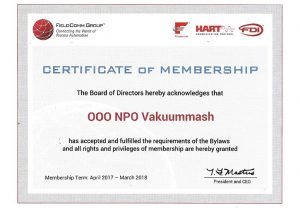 Certificate of Membership in Hart Communication Foundation